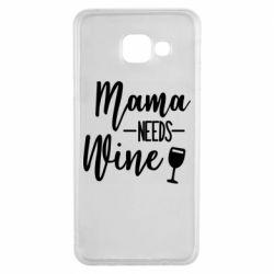 Чехол для Samsung A3 2016 Mama need wine