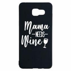 Чехол для Samsung A5 2016 Mama need wine