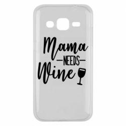 Чехол для Samsung J2 2015 Mama need wine