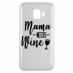 Чехол для Samsung J2 2018 Mama need wine