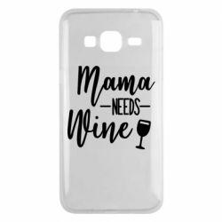 Чехол для Samsung J3 2016 Mama need wine