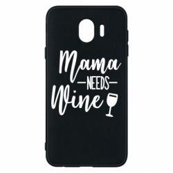 Чехол для Samsung J4 Mama need wine