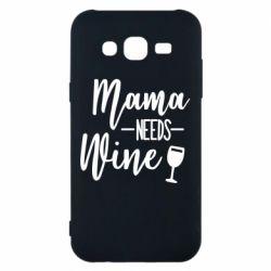 Чехол для Samsung J5 2015 Mama need wine