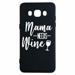 Чехол для Samsung J5 2016 Mama need wine