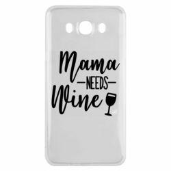 Чехол для Samsung J7 2016 Mama need wine