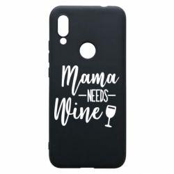 Чехол для Xiaomi Redmi 7 Mama need wine