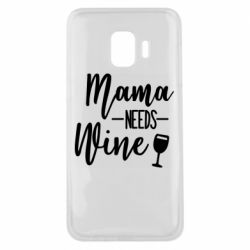 Чохол для Samsung J2 Core Mama need wine