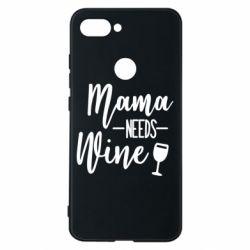 Чехол для Xiaomi Mi8 Lite Mama need wine