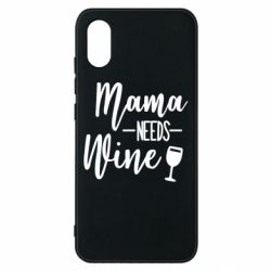 Чохол для Xiaomi Mi8 Pro Mama need wine