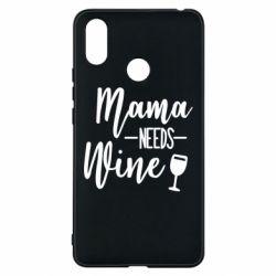 Чехол для Xiaomi Mi Max 3 Mama need wine
