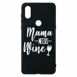 Чехол для Xiaomi Mi Mix 3 Mama need wine