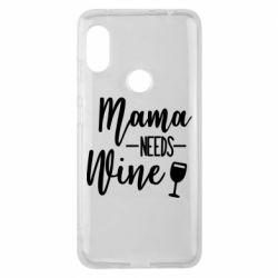 Чехол для Xiaomi Redmi Note 6 Pro Mama need wine