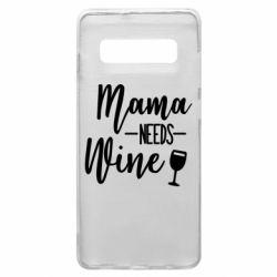 Чехол для Samsung S10+ Mama need wine