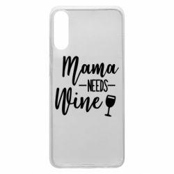 Чехол для Samsung A70 Mama need wine
