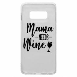 Чехол для Samsung S10e Mama need wine