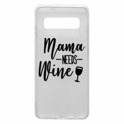 Чехол для Samsung S10 Mama need wine
