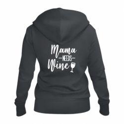 Женская толстовка на молнии Mama need wine