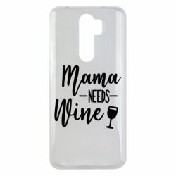 Чехол для Xiaomi Redmi Note 8 Pro Mama need wine
