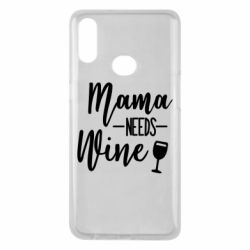 Чехол для Samsung A10s Mama need wine