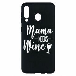 Чехол для Samsung M30 Mama need wine