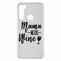 Чехол для Xiaomi Redmi Note 8 Mama need wine