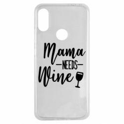 Чехол для Xiaomi Redmi Note 7 Mama need wine