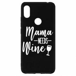 Чехол для Xiaomi Redmi S2 Mama need wine