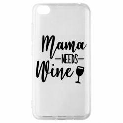 Чехол для Xiaomi Redmi Go Mama need wine