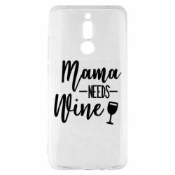 Чехол для Xiaomi Redmi 8 Mama need wine