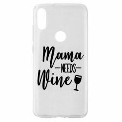Чехол для Xiaomi Mi Play Mama need wine