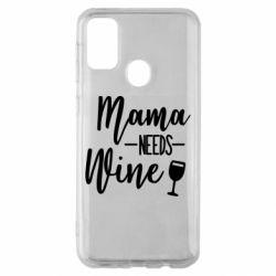 Чехол для Samsung M30s Mama need wine