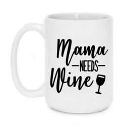 Кружка 420ml Mama need wine
