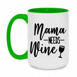 Кружка двухцветная 420ml Mama need wine