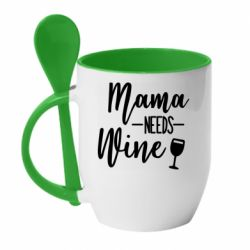 Кружка с керамической ложкой Mama need wine