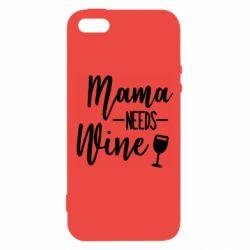 Чехол для iPhone5/5S/SE Mama need wine