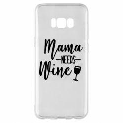 Чехол для Samsung S8+ Mama need wine