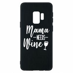 Чехол для Samsung S9 Mama need wine