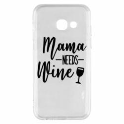 Чехол для Samsung A3 2017 Mama need wine