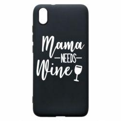 Чехол для Xiaomi Redmi 7A Mama need wine