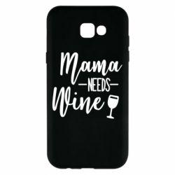 Чохол для Samsung A7 2017 Mama need wine