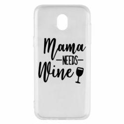 Чехол для Samsung J5 2017 Mama need wine