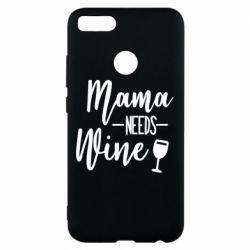 Чехол для Xiaomi Mi A1 Mama need wine