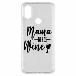 Чехол для Xiaomi Mi A2 Mama need wine