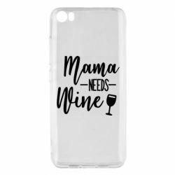 Чохол для Xiaomi Mi5/Mi5 Pro Mama need wine
