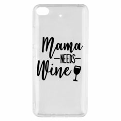 Чехол для Xiaomi Mi 5s Mama need wine