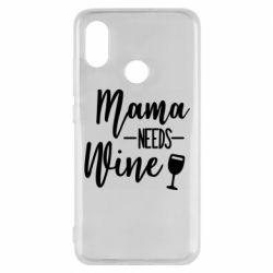 Чехол для Xiaomi Mi8 Mama need wine