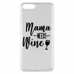 Чехол для Xiaomi Mi Note 3 Mama need wine
