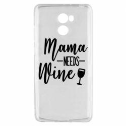 Чехол для Xiaomi Redmi 4 Mama need wine