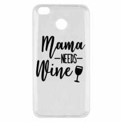 Чехол для Xiaomi Redmi 4x Mama need wine