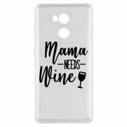 Чехол для Xiaomi Redmi 4 Pro/Prime Mama need wine